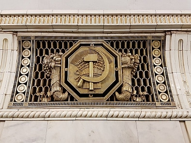 Hammer and Sickle in Moscow Metro