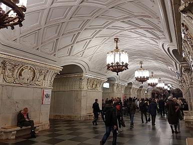 Hall in Prospekt Mira Metro