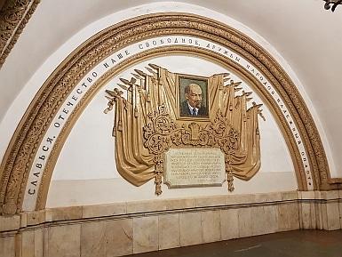 Lenin in Kiyevskaya