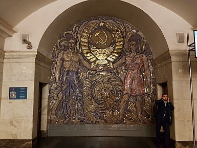 Stalin removed from this mosaic in the Moscow Metro