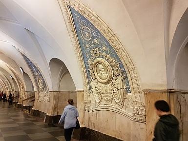 Taganskaya Metro Station