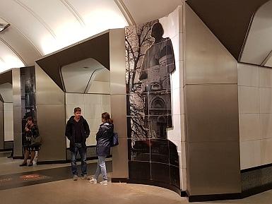 Sretensky-Bulvar Moscow Metro
