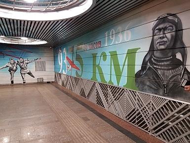 Babushkinskaya metro
