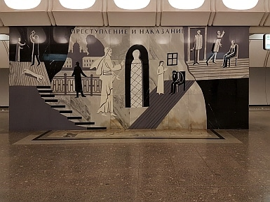 Crime and Punishment in the Moscow Metro