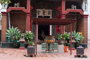 Yiu Ming Temple