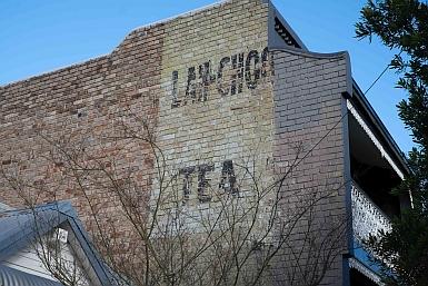 Lan-Choo Ghost Sign