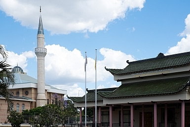Vietnamese Cultural Centre and Turkish Mosque