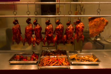Cabramatta specialty butcher