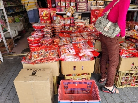 Gifts for Lunar New Year