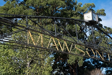 Mawson Park Campbelltown