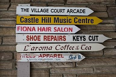 The Village Court Arcade
