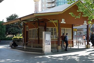 Chatswood Signal Box