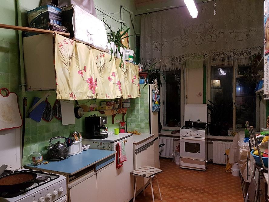 Communal Apartment St Petersburg