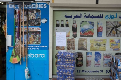 Lebanese Supermarket