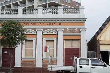 School of the Arts Fairfield