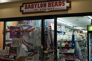 Bead shop in Fairfield