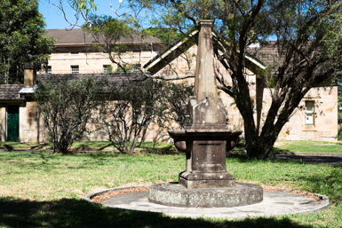 Fountain at Gladesville Hospital