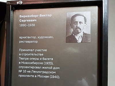 Prisoner of a Gulag or Russian Labour Camp