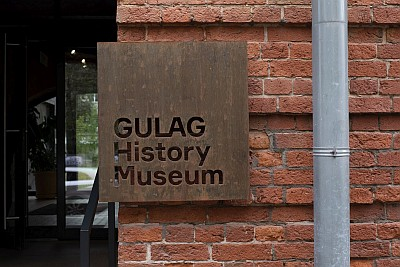 Gulag Museum Moscow