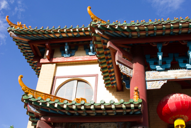 Surprise Temple near Haberfield