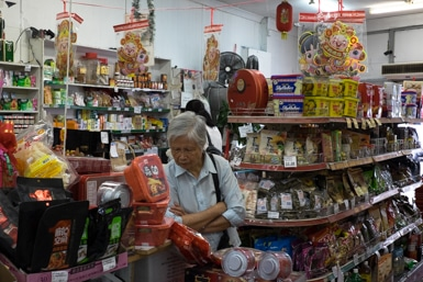 Chinese Groceries in Hurstville