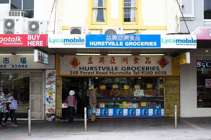 Hurstville Shopping