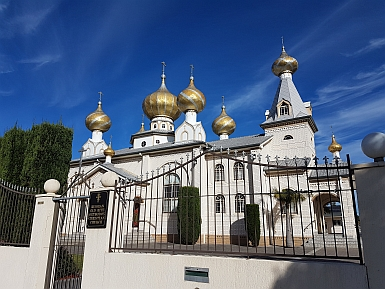 Onion domes of Russian Old Orthosdox Church Lidcombe
