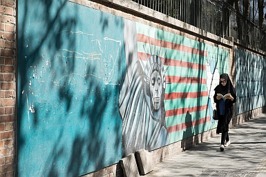Former American Embassy Tehran