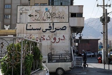 Persian Script