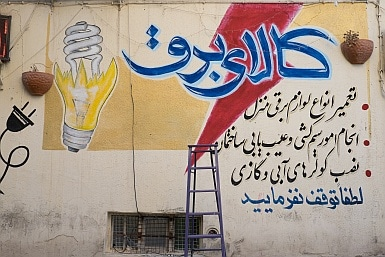 Graffiti in Iran