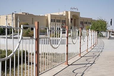 Yazd Bus Station