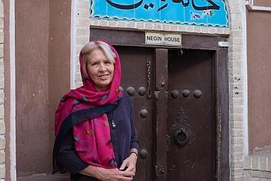 Hotel Negin Kashan