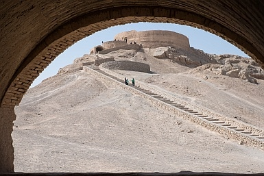 Tower of Silence Yazd