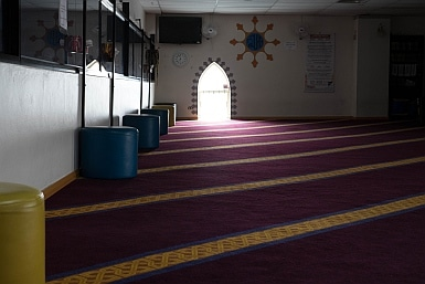 Inside Lakemba Mosque