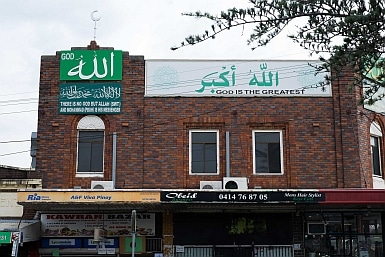 Islam in Lakemba