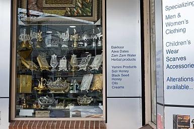 Islamic Shop Sydney