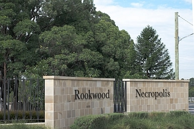 Rookwood Cemetery Entrance