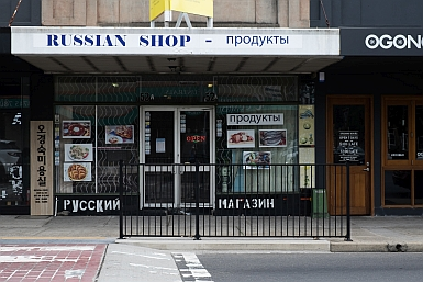 Russian Shop Lidcombe