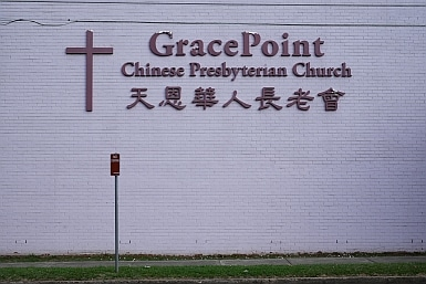 Chinese Church Lidcombe