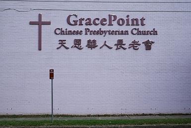 Chinese Church Lidcombe