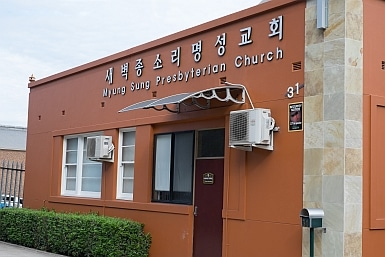 Myung Sung Presbyterian Church
