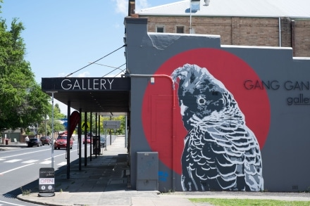 Gallery in Lithgow