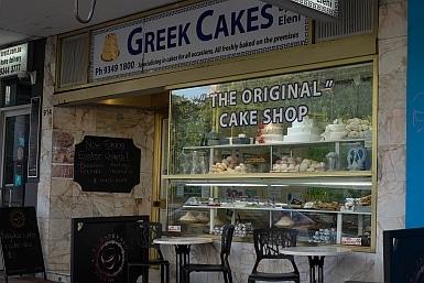 Greek Cakes by Eleni