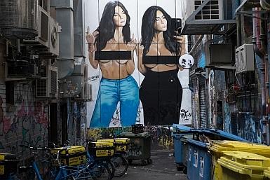 Kardashian Street Art