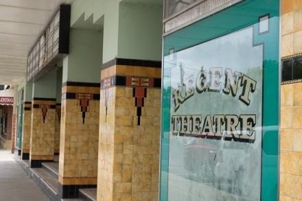 Mudgee Regent Theatre