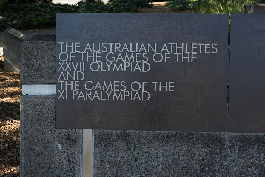 Athletes Village Sydney