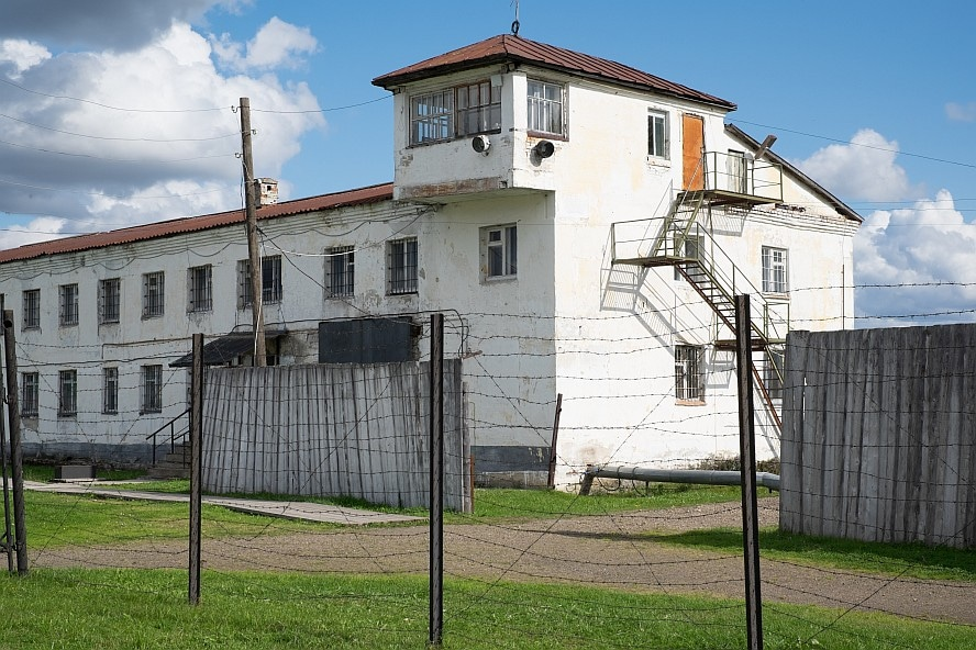 Perm 36 a Soviet Labour Camp