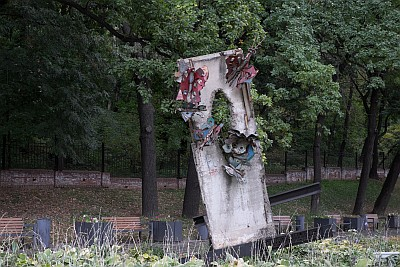 Piece of Berlin Wall in Moscow