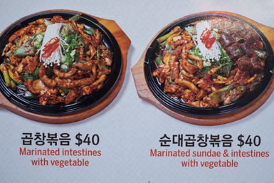 Korean fast food