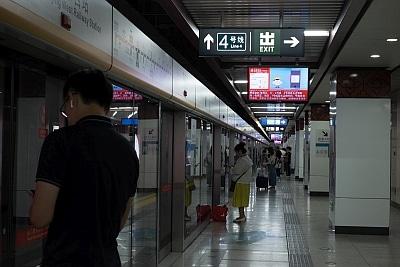 Catching the Metro in Beijing